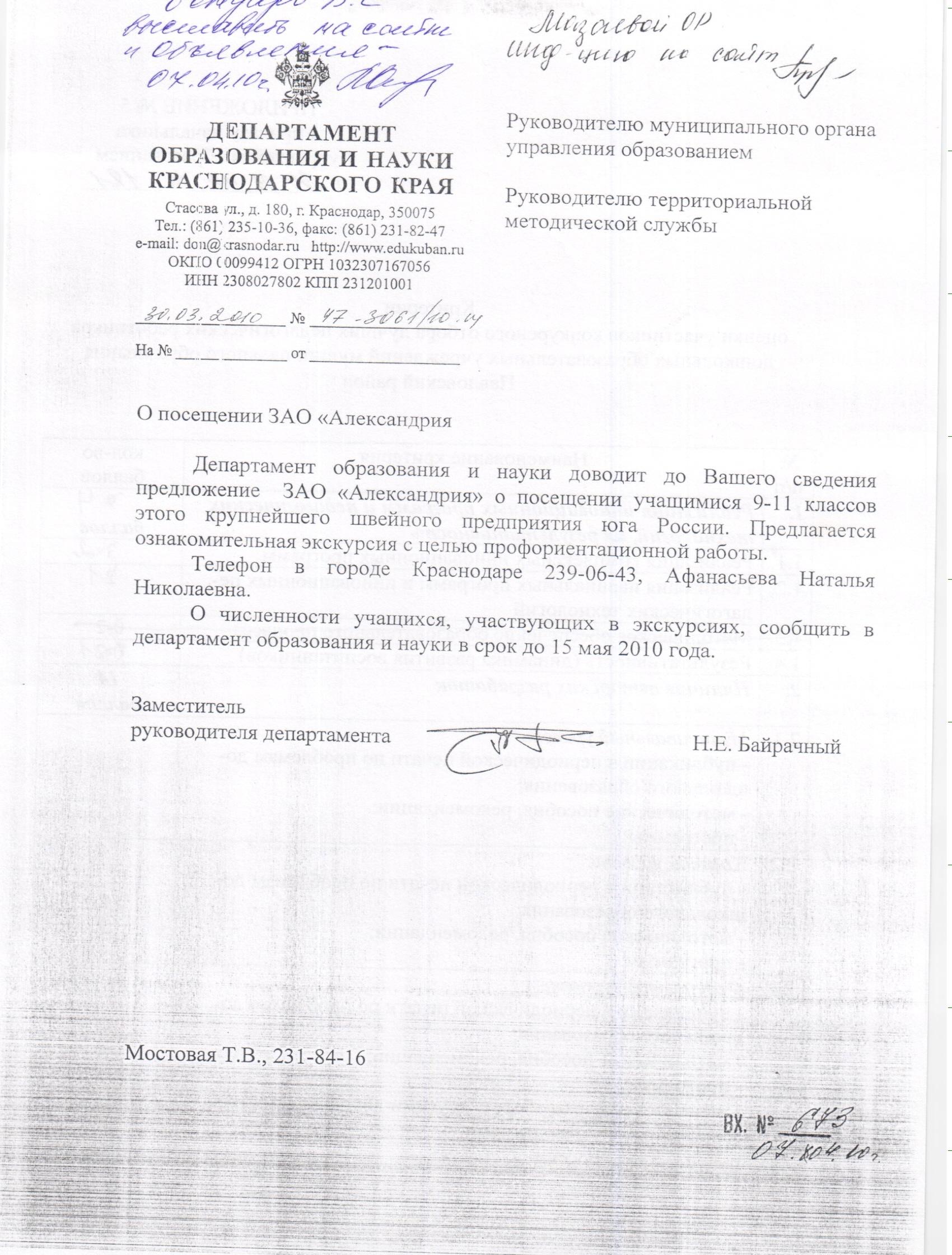 Кдр 2017-2017 краснодарский край 9 класс математика декабрь